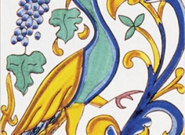 Cerâmica para as paredes