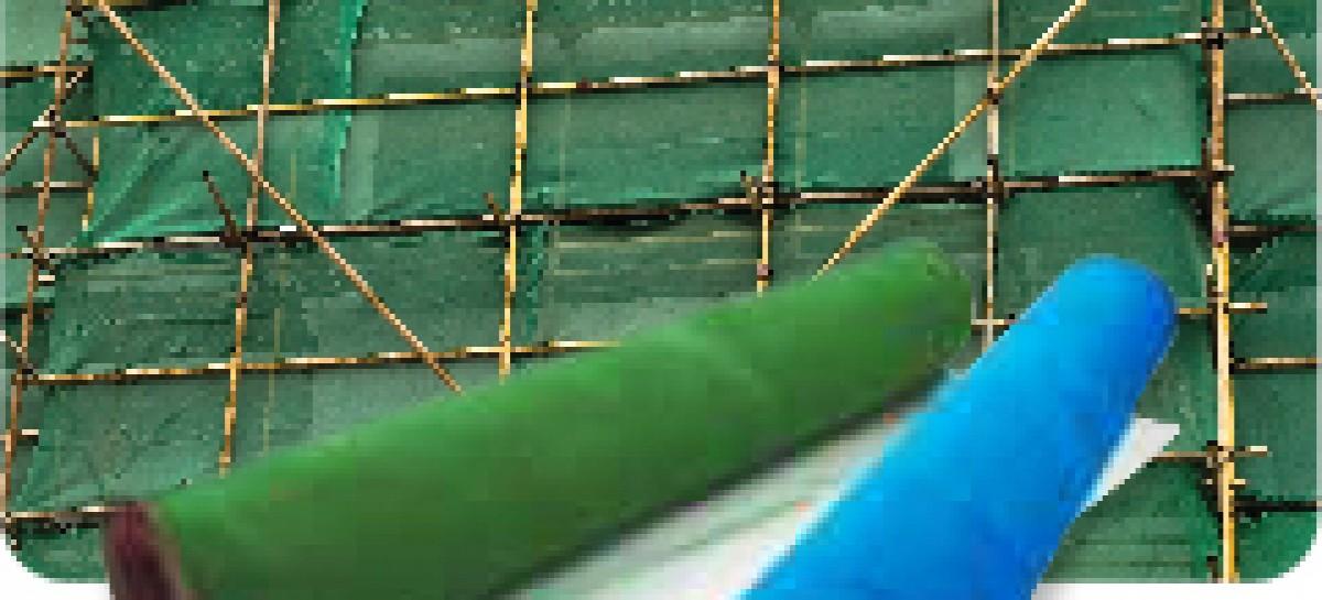 Tela para a construção civil