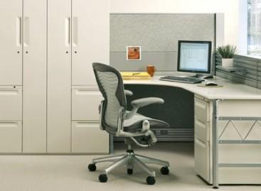Móveis para o escritório