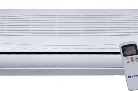 Ar condicionado Split, vantagens