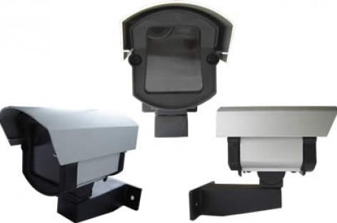 Índice de Proteção em Circuitos Fechados de Tv
